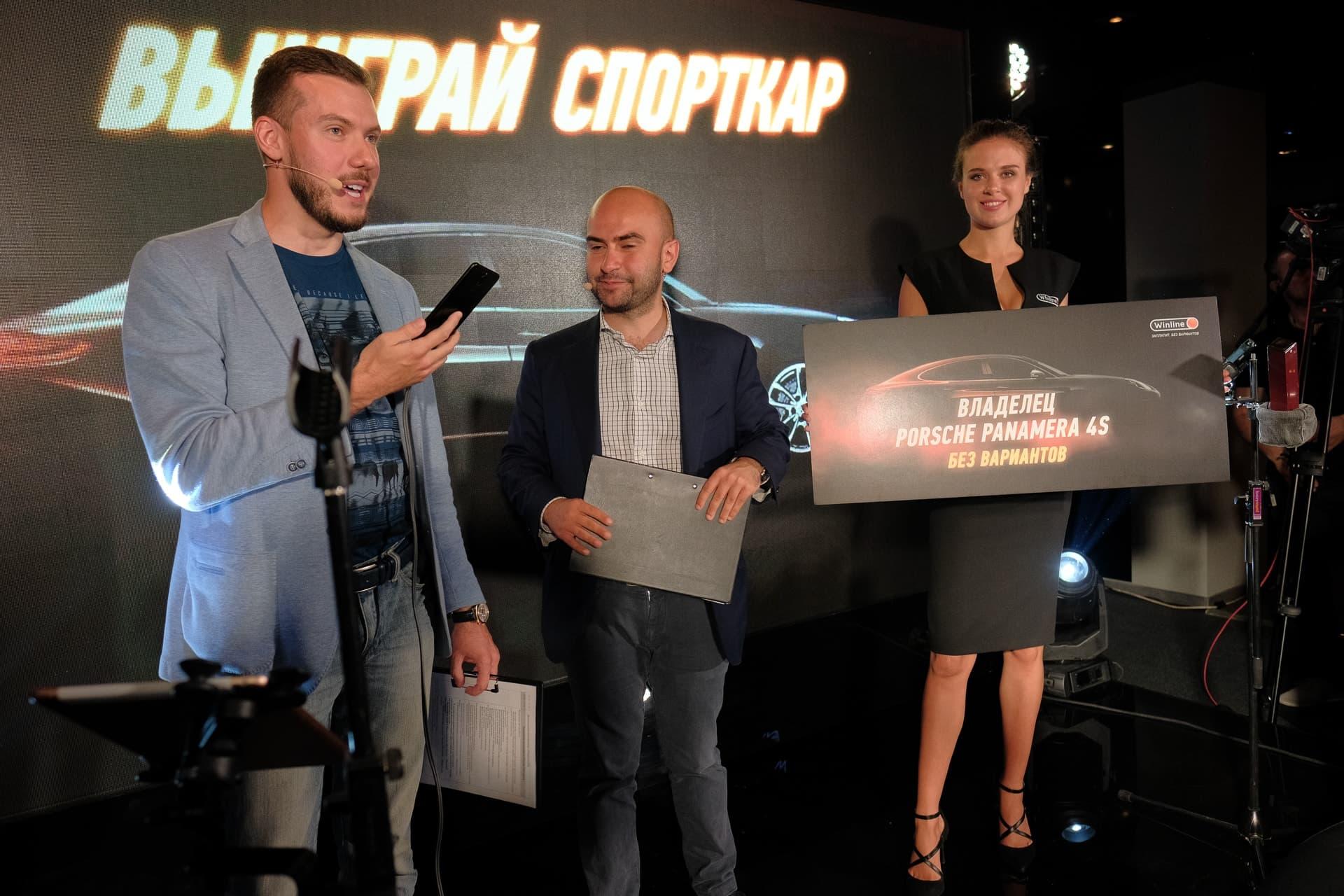 «Winline» вручил победителю акции Porsche Panamera